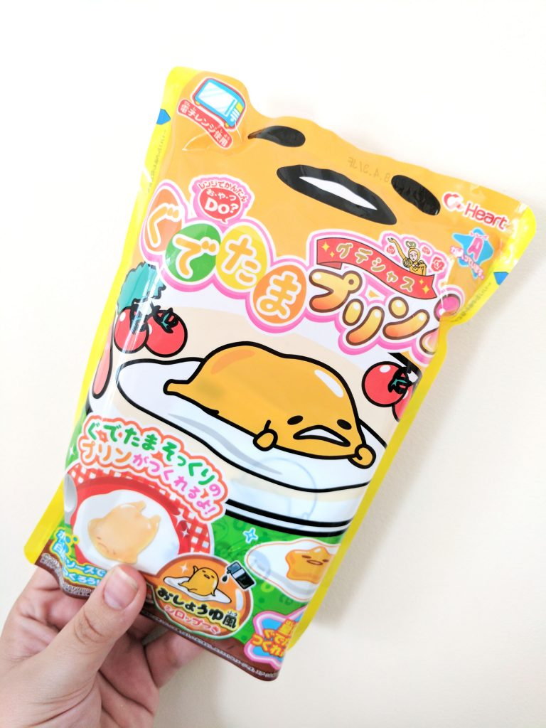 Gudetama Pudding Japan Crate