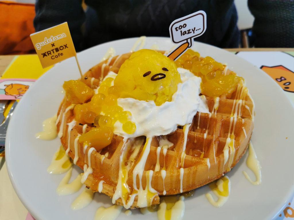 Gudetama Cafe Waffle